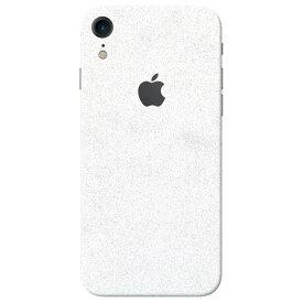 【即納】iPhone XR ケースより外観を美しく上品に!【iPhone XR ラメ入りプレミアムスキンシール】【グリッターホワイト】