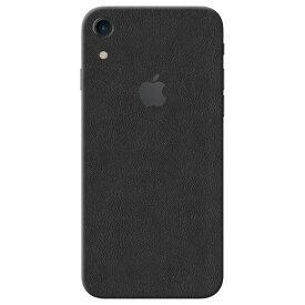 【即納】iPhone XR ケースより外観を美しく上品に!【iPhone XR レザー調プレミアムスキンシール】【ブラックレザー】