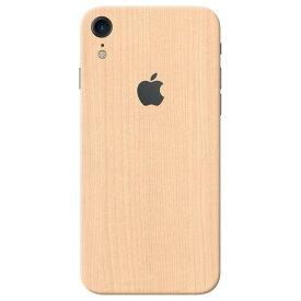 【即納】iPhone XR ケースより外観を美しく上品に!【iPhone XR ウッド調プレミアムスキンシール】【メープル】