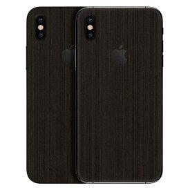 【即納】iPhone XS ケースより外観を美しく上品に!【iPhone XS メタル調プレミアムスキンシール】【ブラッシュドダークチタン】