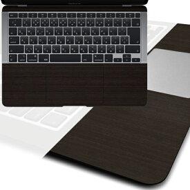 【ネコポス送料無料】MacBook Air Retina(2018以降現行モデル) 13インチのパームレストの手汗汚れ、傷、ヒンヤリ感をお洒落に解決!【メタル調プレミアムスキンシール】【ブラッシュドダークチタン】