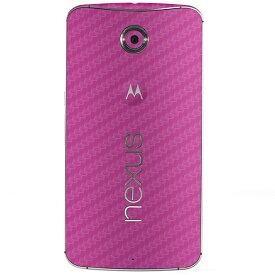 Google Nexus6 ケースより外観を美しく上品に!【Google Nexus6 プレミアムスキンシール カーボンタイプ】【カーボンピンク】【Y!mobile/ワイモバイル】【RCP】【10P23Apr16】
