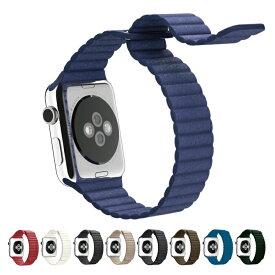 【送料無料】【Apple Watch】【アップルウォッチ】【レザー】【マグネット式】【磁石】【ループ】レザーバンド レザーループ レザーベルト キルト調 手首 フィット 簡単 巻く ベルト交換 ベルトだけ 時計 時計ベルト 腕時計ベルト メンズ レディース 替えベルト