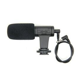 【送料無料】【MAMEN】【MIC-06】【Video microphone】【ビデオ マイクロフォン】【標準3.5mm】【ステレジャック】【バッテリー不要】【高品質】カメラマイク ガンマイク 外部マイク 外付けマイク 外付けマイク 高音質 小型軽量 指向性 集音録音宅録 動画撮影用