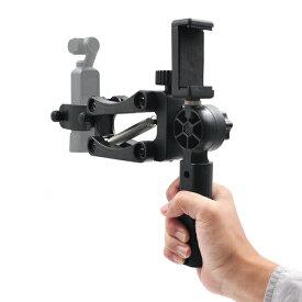 【送料無料】【STARTRC】【ST-1105446】【DJI Osmo Pocket】【DJI オズモ ポケット】【4th Axis Handheld Gimbal Camera Stabilizer】【4軸 ハンドヘルド ジンバル カメラ スタビライザー】【スマホ】【スマートフォン】取り付け 簡単 安定 撮影 プロ仕様 ダンピング
