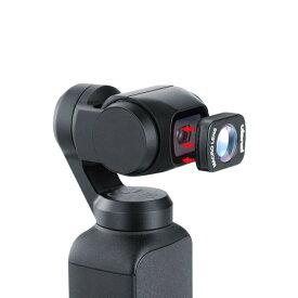 【送料無料】【DJI Osmo Pocket】【DJI オズモ ポケット】【OP-6】【Macro Lens】【マクロレンズ】【マグネット式】【アクセサリー】【拡張キット】 【コンバージョンレンズ】【フィルター】【接写】取り付け レンズ Vlog 景色 旅行 動画 写真 撮影 オススメ 便利グッズ