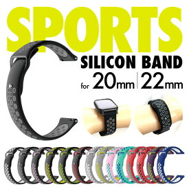 【送料無料】【SH201105】【Dual color silicone design belt】【デュアル カラー シリコン デザイン ベルト】【20MM】【22MM】【高品質】【シリコン】【スマートウォッチ】【スマート時計】【ベルト】【バンド】【Samsung】【サムスン】【Garmin】【ガーミン】