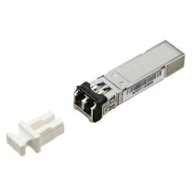 SANWA SUPPLY(サンワサプライ) SFP(miniGBIC)コンバータ LAN-SFPGSX