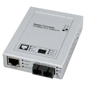 【送料無料】 SANWA SUPPLY(サンワサプライ) 光メディアコンバータ LAN-EC202C