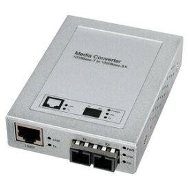 【送料無料】 SANWA SUPPLY(サンワサプライ) 光メディアコンバータ LAN-EC212C