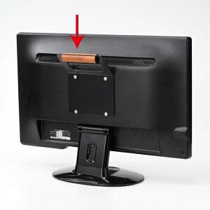 SANWA SUPPLY(サンワサプライ) VESAマウント取付けテレビハンドル MR-VESA5Nモニター アーム オプション モニターアームオプション vesa マウント取付け テレビハンドル 小型テレビ 持ち運び 便利
