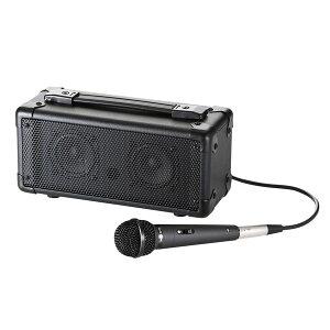 【送料無料】 SANWA SUPPLY(サンワサプライ) マイク付き拡声器スピーカー(Bluetooth対応) MM-SPAMPBTスマホ タブレット 音楽再生 Bluetooth ワイヤレス 有線マイク 電池対応 録音 アンプ一体型 三脚