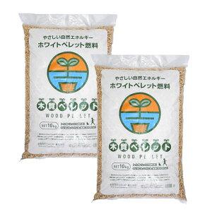 木質ペレット 20kg (約 33L ) 燃料 猫砂 崩れるタイプ (米袋に10kg×2袋入り)