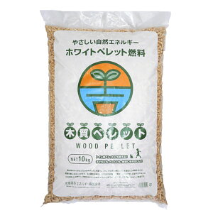 木質ペレット 10kg (約 16L ) 燃料 猫砂 崩れるタイプ (米袋に10kg入り)
