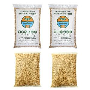 猫砂 木質ペレット 24kg ( 39.4L 10kg×2袋+2kg×2袋 米袋 入り ) 崩れるタイプ 燃料 にも