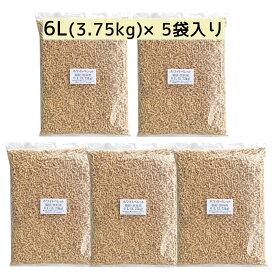 【対象エリア翌日配送可】 【土日も出荷】 猫砂 木質ペレット 小分け 6L(3.75kg)×5袋 崩れるタイプ