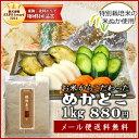 【メール便送料無料】お米からこだわったぬか床1kg(ぬか床使用時2kg分)契約農家が作る三重県産特別栽培米の新鮮な米ぬかを使用したぬか床
