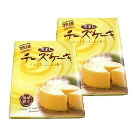 【クーポンで50円OFF】窯だしチーズケーキ 16個入×2個 FUJI 三重県 伊勢 志摩 お土産