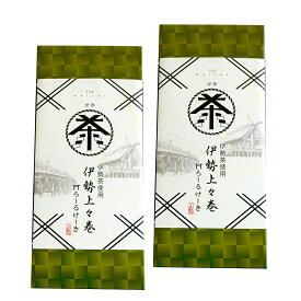 伊勢上々巻 伊勢茶ロールケーキ 1本入×2個 FUJI 三重県 伊勢 志摩 お土産