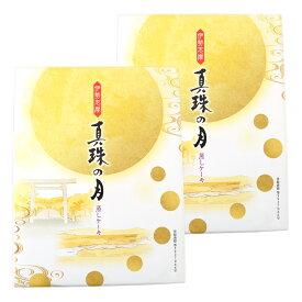 真珠の月 12個入×2個 FUJI 三重県 伊勢 志摩 お土産