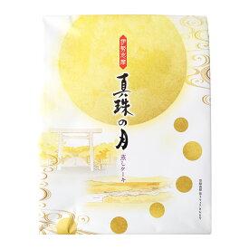 真珠の月 20個 FUJI 三重県 伊勢 志摩 お土産