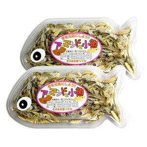 アーモンドと小魚 75g×2個 (特産横丁×全国の珍味・加工品シリーズ) 三重県 伊勢 志摩 お土産