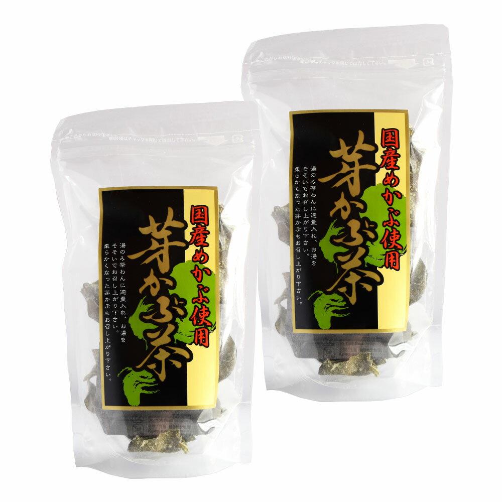 国産 芽かぶ茶 30g×2個 (特産横丁×全国の珍味・加工品シリーズ) 三重県 伊勢 志摩 お土産