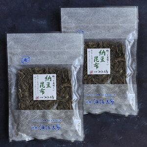 納豆昆布 30g×2個 メール便送料無料 STKM 三重県 伊勢 志摩 お土産
