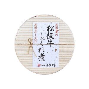 松阪牛しぐれ煮 STK 三重県 伊勢 志摩 お土産