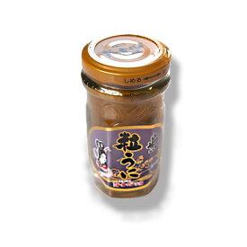 粒うに50g×1個(特産横丁×全国の珍味・加工品シリーズ)(冷蔵) 三重県 伊勢 志摩 お土産