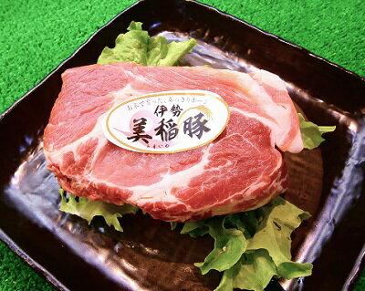 伊勢美稲豚 豚肩ロースブロック1kg