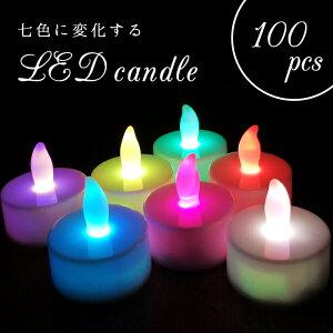 LED電子キャンドル七色タイプ