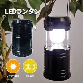 非常用 ランタン LEDランタン 6LED スライド式 充電式 電池式 災害 防災 停電 キャンプ ソーラーライト ガーデンライト【送料無料】