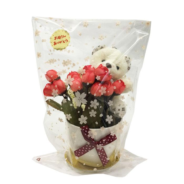 花 誕生日 プレゼント ギフト バラ 造花 ミニポット くまストラップ付き 卒業祝い アレンジメント