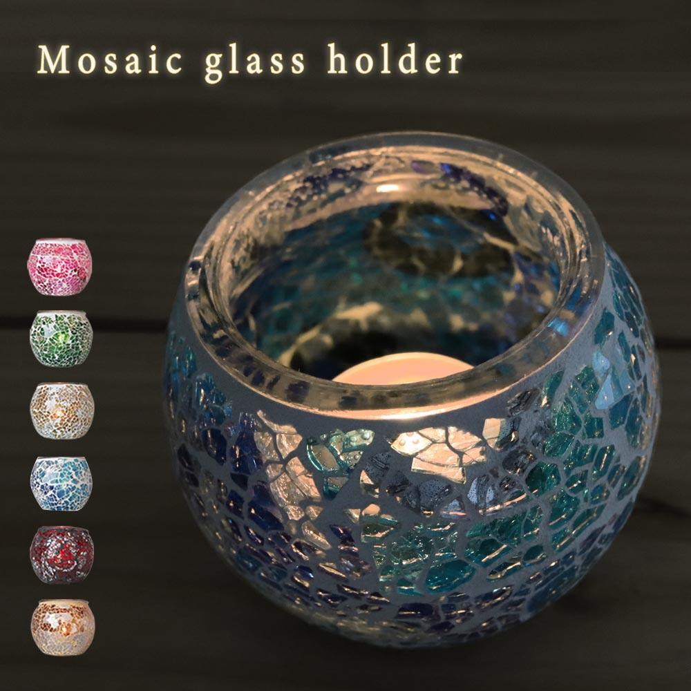 キャンドルホルダー ガラスホルダー キャンドルスタンド 北欧 雑貨 癒し 硝子 モザイクガラス トルコ キャンドル 6種類 ガラス容器