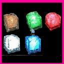 【パーティーグッズ】水で光るアイスキューブ  12個販売氷 宴会 パーティー 結婚 演出 祭り【LEDキャンドル 防水】光る氷
