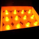 LEDキャンドル ライト 100個 6色 竹灯籠 LED ティーライトキャンドル キャンドルナイト LEDキャンドルライト 送料無料