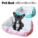 ペットベッド 犬 猫 ドッグベット 子犬 冬用 暖かい 小型 ふかふか もこもこ 室内 おしゃれ かわいい 水玉 ピンク ブルー イヌ ネコ 動物 送料無料