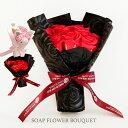 ギフト 花束 ブーケ ソープフラワー 全3色 敬老の日 花 メッセージ バラ 紫陽花 アナベル フラワー 造花 結婚祝い 誕…