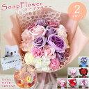ソープフラワー ソープフラワーギフト プレゼント 花束 ギフト 花 女性 誕生日 くま ブーケ 退職祝い 贈り物 開店祝…