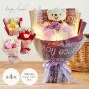 母の日 母の日ギフト 2021  ソープフラワー ギフト 花 花束 ブーケ お母さん アレンジメント プレゼント  クマ く…