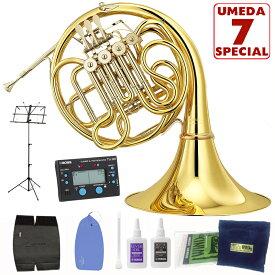 YAMAHA / French Horn YHR-567D フルダブルホルン 【UMEDAスペシャル7セット】【梅田店】 【S/N 】【梅田店】