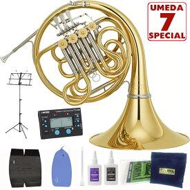YAMAHA / French Horn YHR-871D フルダブルホルン 【UMEDAスペシャル7セット】【梅田店】 【S/N 】【梅田店】
