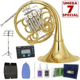 YAMAHA / French Horn YHR-671D フルダブルホルン 【UMEDAスペシャル7セット】【梅田店】 【S/N 】【梅田店】