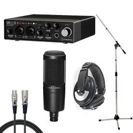 Steinberg UR22C × audio-technica AT2020 【レコーディングセット】【御茶ノ水本店】