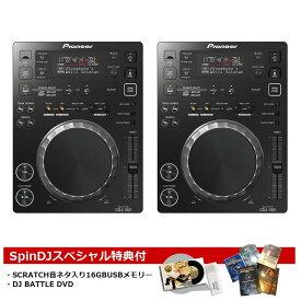Pioneer DJ / CDJ-350 DJ用CDプレーヤー 2台セット 【豪華2大特典付き!】【お取り寄せ商品】【渋谷店】
