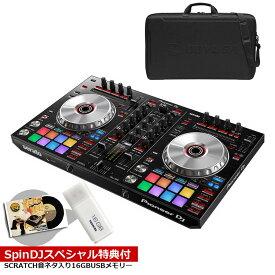Pioneer DJ / DDJ-SR2 DJコントローラー+ケースセット【SCRATCH音ネタ入りUSBメモリーサービス!】【お取り寄せ商品】【渋谷店】