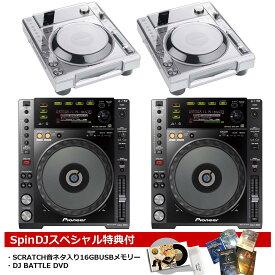 Pioneer DJ / CDJ-850-K 2台 +DECKSAVER SET【豪華2大特典付き!】【お取り寄せ商品】【渋谷店】