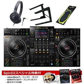 Pioneer DJ / XDJ-XZ START SET【豪華3大特典付き!】【お取り寄せ商品】【渋谷店】