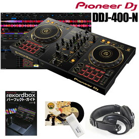 Pioneer DJ / DDJ-400-N+ヘッドホンセット【解説本&スクラッチ音ネタUSB/豪華2大特典!】【渋谷店】